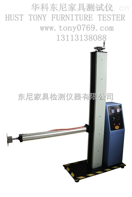 家具检测仪器实验室设备办公桌抽屉反复测试仪器