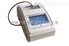 湖南HSTD-XG 食品重金属快速分析仪