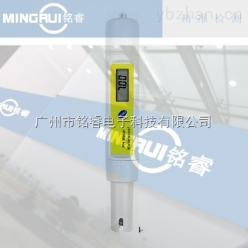 PH-281-手持酸度檢測儀