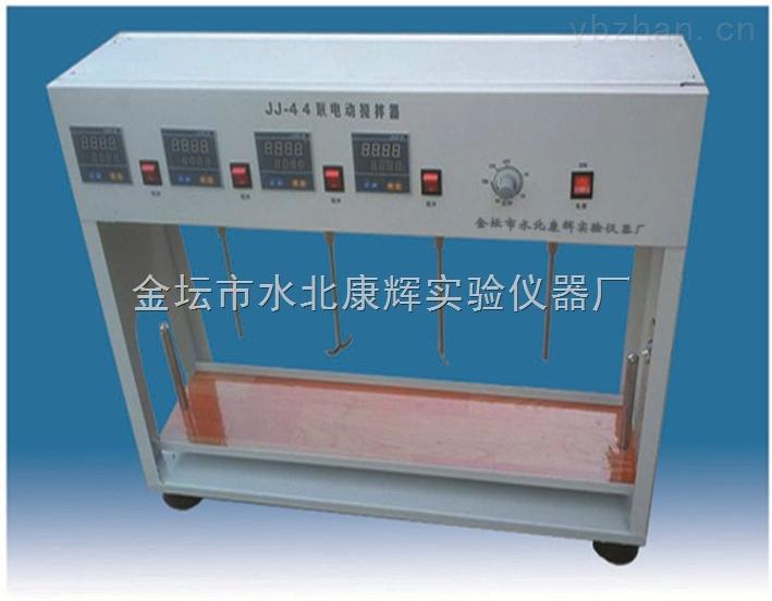 供应JJ-4四联异步电动搅拌器生产商,电动搅拌器厂家直销