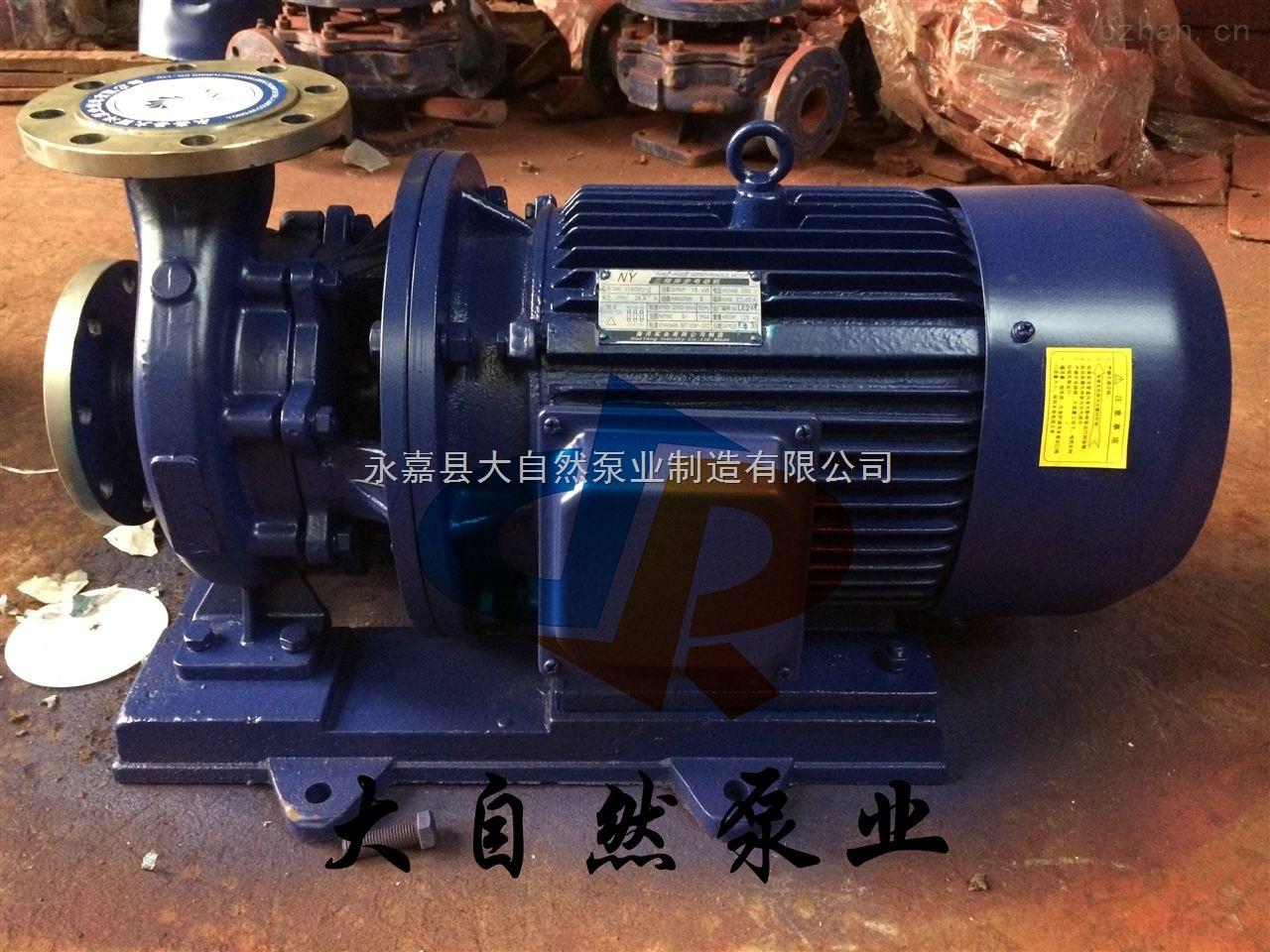 供應40-100(I)小型管道泵