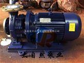 供應40-250(I)耐高溫管道泵