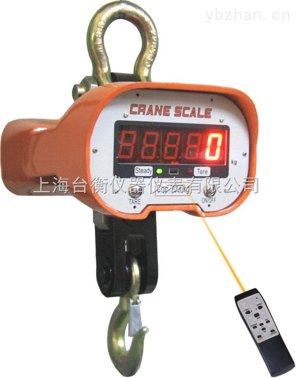防磁吊秤價格