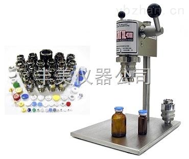 进口台式西林瓶封盖器和启盖器