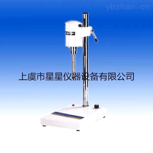 FJ200-S型高速分散均質機 熱銷型 制造商 產品用途