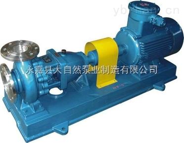 供应IS65-50-125卧式化工离心泵