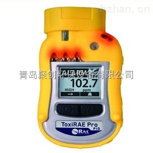 大量供应美国华瑞PGM-1800个人用VOC检测仪