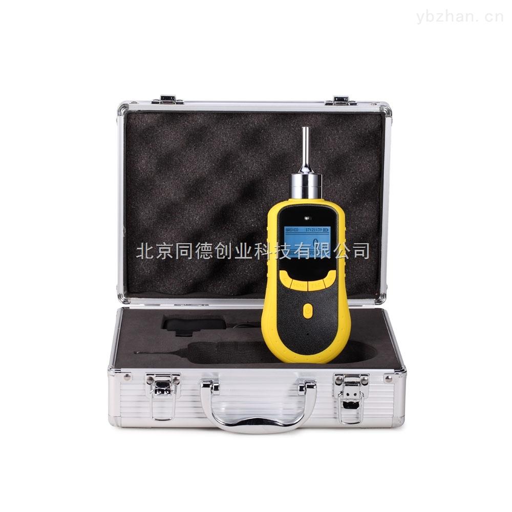 便攜式二氧化碳檢測儀QT90-CO2/泵吸式二氧化碳報警儀