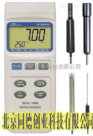 多功能水质分析仪/多参数水质检测仪