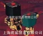 EF8320G1F6,ASCO防爆電磁閥