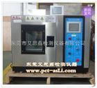 -60℃超低温恒温恒湿试验机品质源于专业