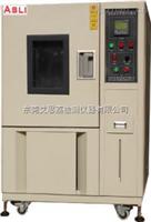 光伏高溫老化實驗箱設計,浙江高壓加速老化試驗機用途