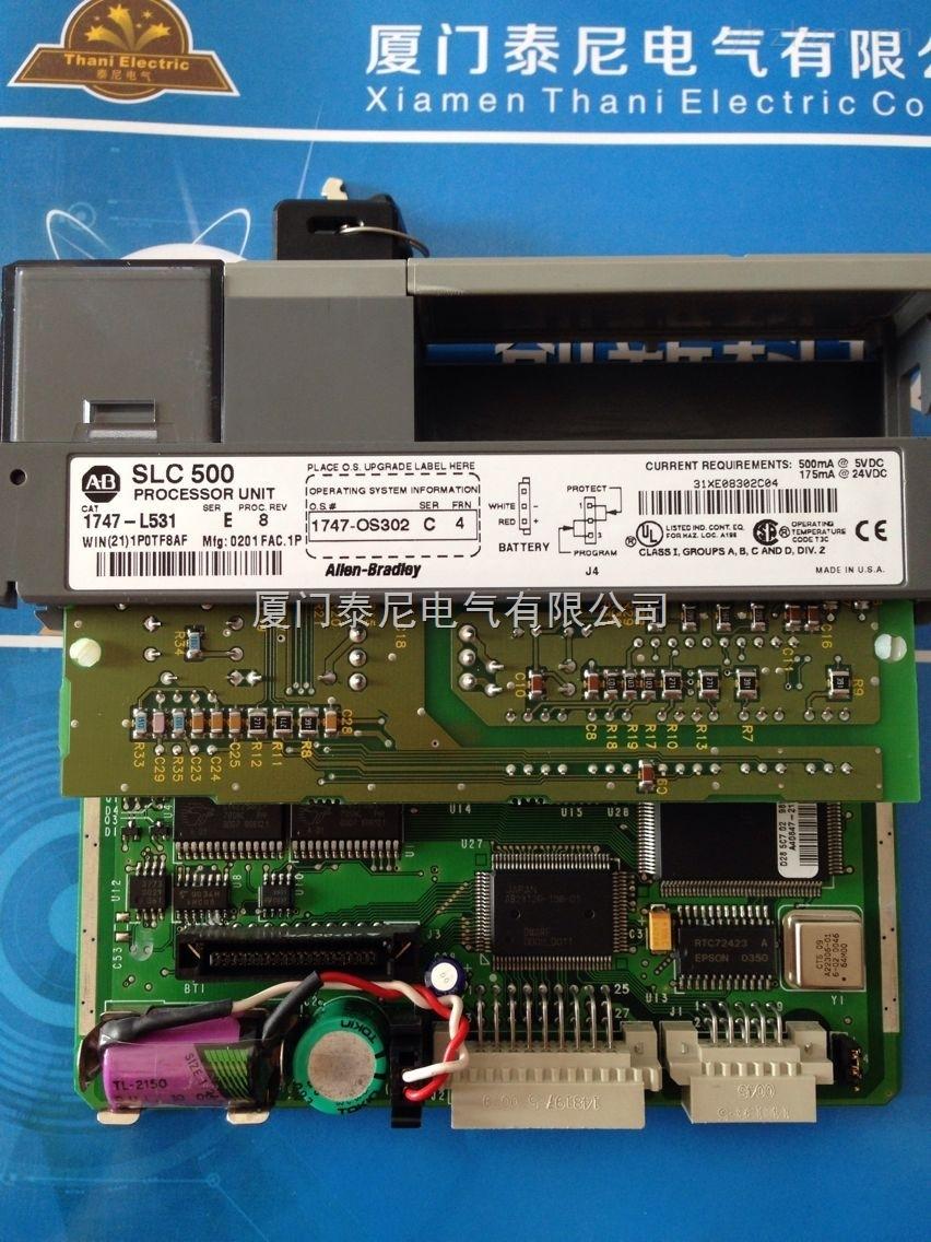 供应1771IXE,可编程控制器-仪表网