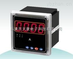 PA862-2K1-單相電流表