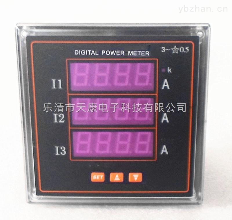 iPower302N-數顯三相電流表