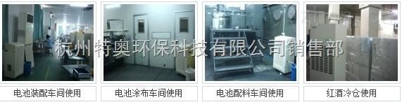 工業專用空氣加濕機,工業專用空氣加濕器