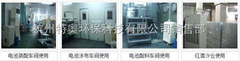 工業專用空氣加濕器,工業專用空氣加濕機