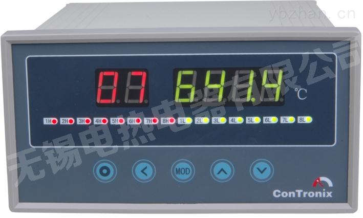 XSL16温湿度巡检仪