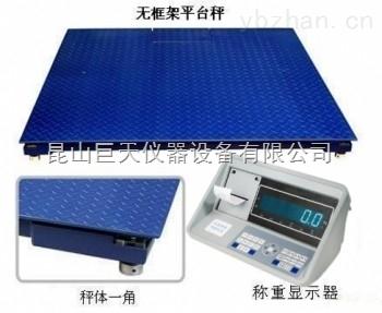 SCS-3噸帶打印電子地磅