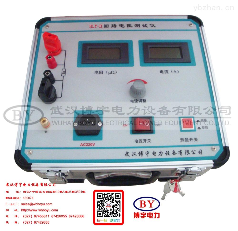 回路电阻测试仪,接触电阻测试仪,回路测试仪,回路仪
