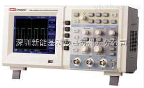 UTD2052CLS 50MHZ双通道示波器