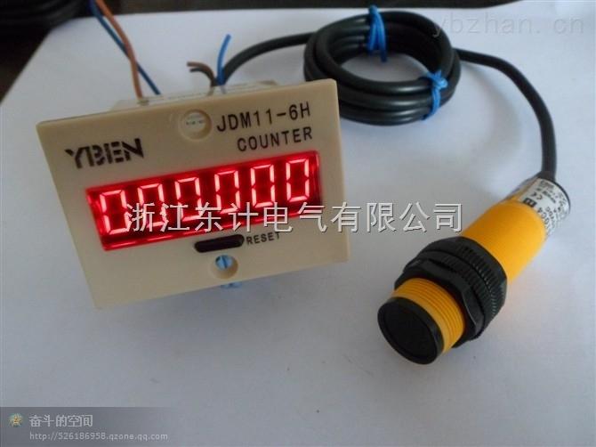 生产流水线用电子计数器