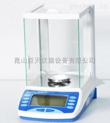 天平仪器-260g/0.001g精密电子天平Z低销售价