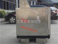 恒温恒湿房 恒温恒湿室 恒温恒湿机试验箱