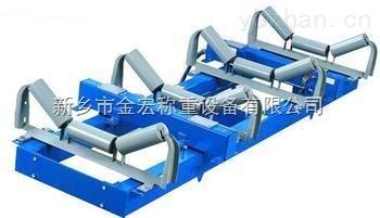 优质定量给料机皮带秤 河南金宏 专业优质 高性能生产