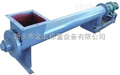 铰刀螺旋秤 称重计量的zui佳选择 河南金宏专业研制生产