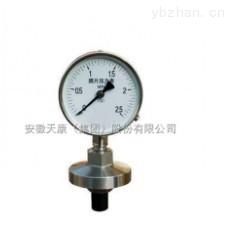 YPF-100B膜片压力表