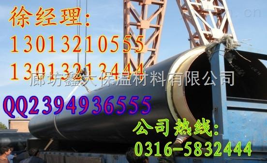 架空式玻璃钢缠绕直埋保温管规格型号,聚氨酯发泡保温管价格