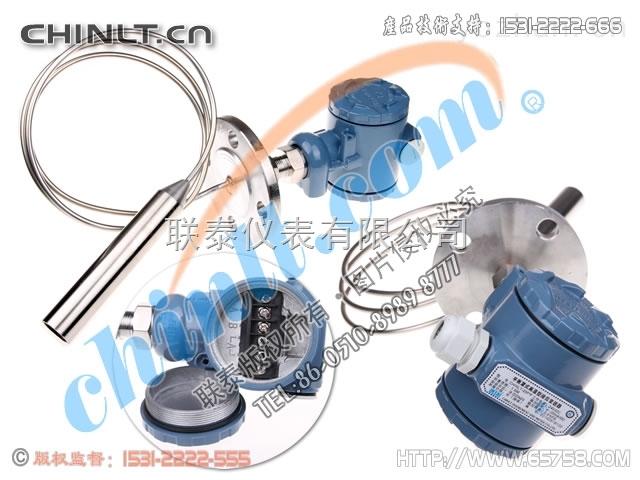 CHINLT-35P*F 平衡罩式高温液位变送器