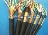YVVP屏蔽电缆