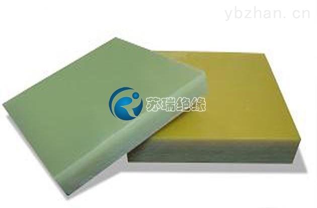 环氧树脂板生产厂家真诚服务