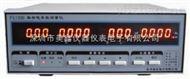 奋乐FL1200单相电参数测量仪(基本型)