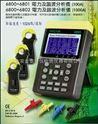 谐波分析仪PROVA6800原理北京金泰科仪批发零售
