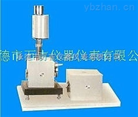 熱性能分析儀 熱機分析儀