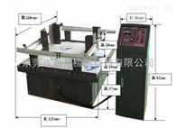 機械式振動試驗裝置