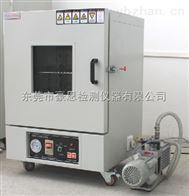 電池低壓氣模擬試驗箱