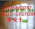 济宁防火门专用胶水、济宁防火胶水、济宁防火胶报价