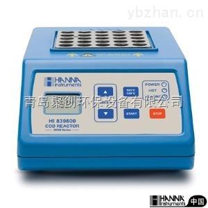 意大利哈纳HI839800型COD消解反应器