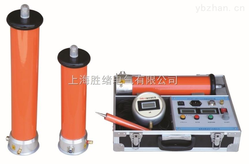 超轻型干式直流高压发生器