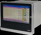 虹润 48路彩色数据采集无纸记录仪