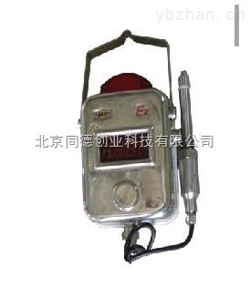 温度传感器/矿用温度传感器