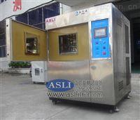 位移模擬運輸振動試驗機機構