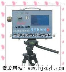 直讀式粉塵濃度測量儀-直讀式粉塵濃度測量儀