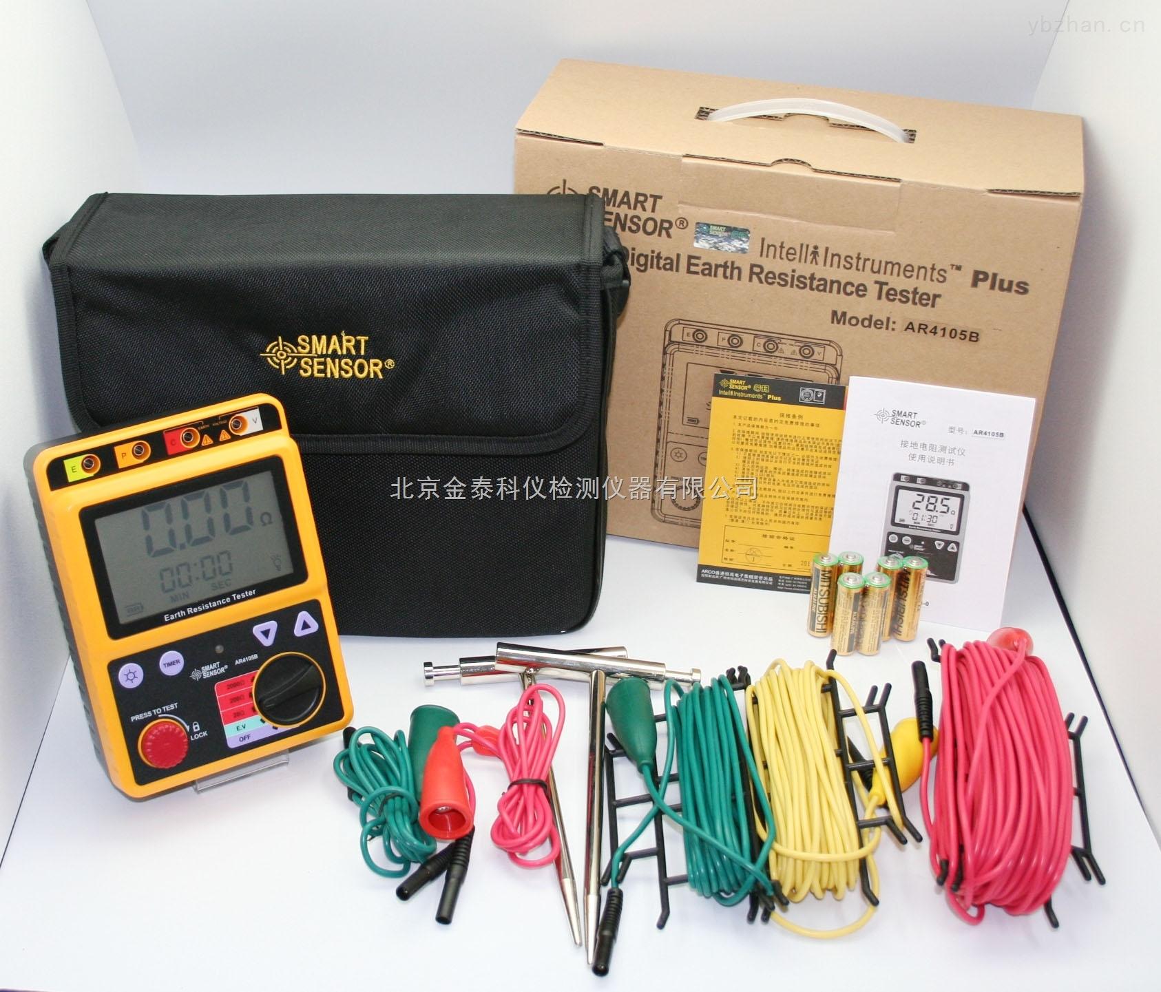 接地电阻表AR4105B价格北京金泰科仪批发零售
