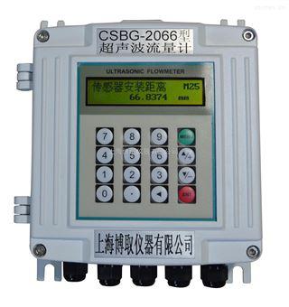 CSGB-2066上海外夹式超声波流量计厂家,配两个传感器安装于管道上