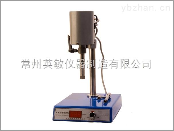 FJ200-S-可调高速均质器